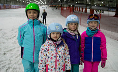 Landgraff Ski Camp